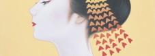 舞妓 ─紅葉─鶴田一郎